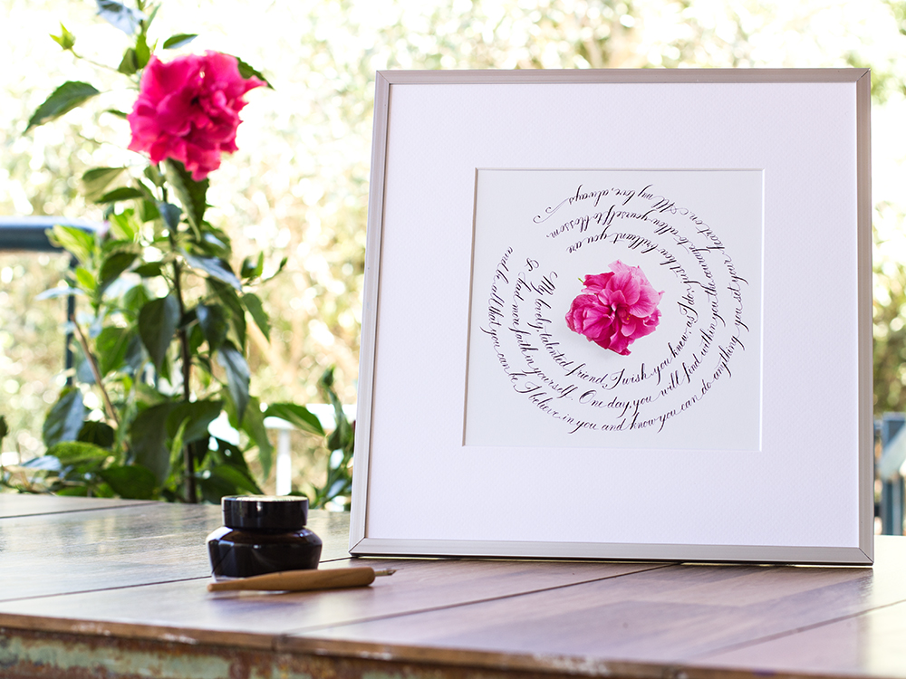 Artwork: Hibiscus circular calligraphy